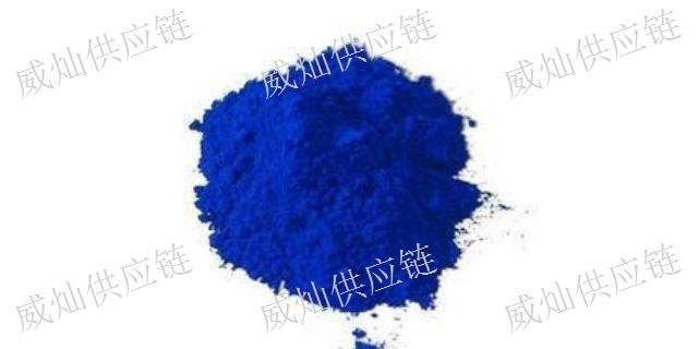 內蒙古有機酞菁藍印度進口 來電咨詢「上海威燦供應鏈管理供應」