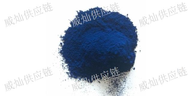江蘇酞菁酞菁藍印度進口 真誠推薦「上海威燦供應鏈管理供應」