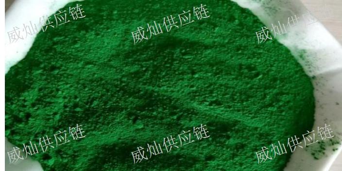 河北高品质酞菁绿代理商,酞菁绿