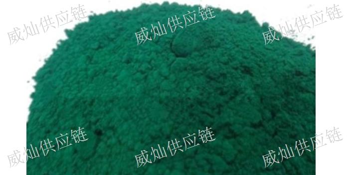 河北高品质酞菁绿代理商 真诚推荐「上海威灿供应链管理供应」