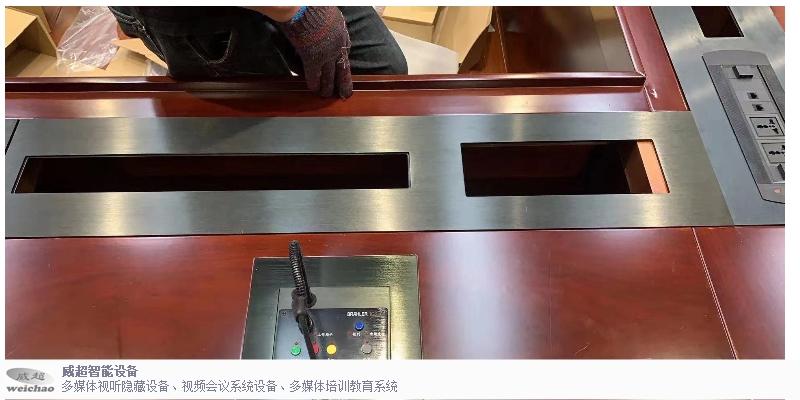 河北會議室改造安裝 歡迎咨詢「 上海威超智能設備供應」