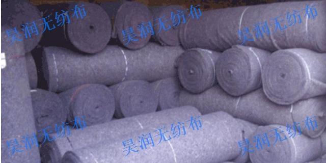 聊城供应现货200g针刺无纺布 欢迎来电「潍坊市坊子区昊润无纺布供应」