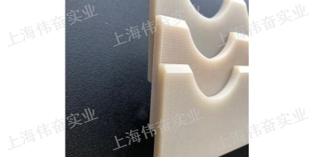上海真空浸膠板棒的應用 和諧共贏 偉奮供