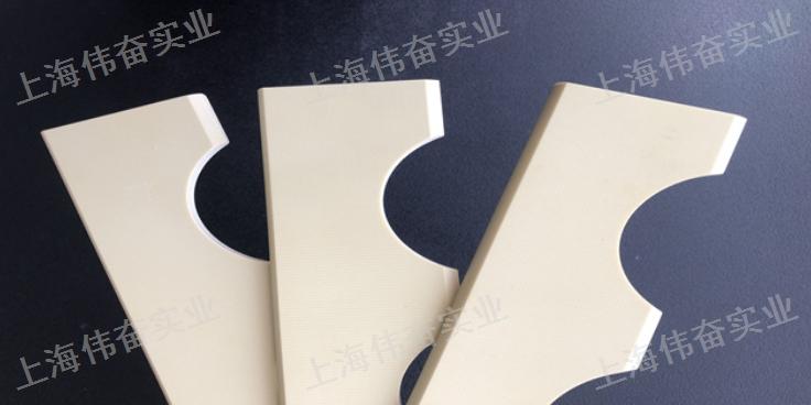 上海真空浸膠板特點 創新服務 偉奮供
