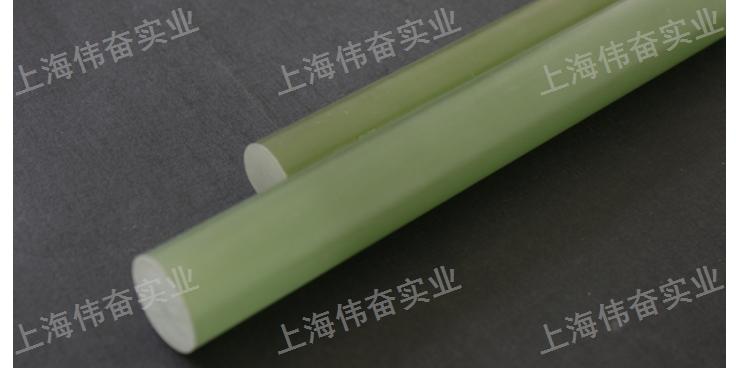 上海正规绝缘杆承诺守信 和谐共赢 伟奋供