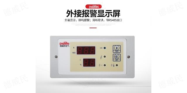 上海IT医用变压器销售,医用变压器