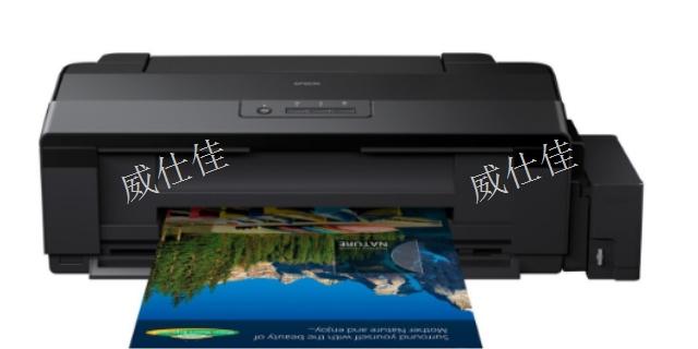 长宁区喷墨打印机服务价格 欢迎咨询「上海威仕佳网络科技供应」