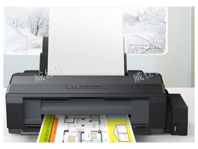 浙江喷墨打印机连供