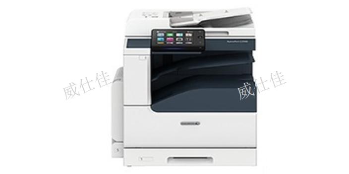 奉賢區佳能復印機維修點 服務為先「上海威仕佳網絡科技供應」