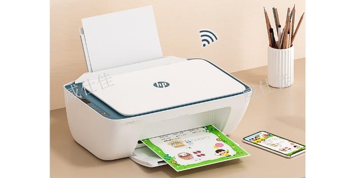 针式打印机打印黑条 欢迎咨询「上海威仕佳网络科技供应」