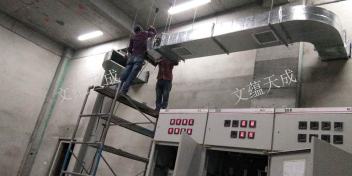 和田后堂设备清洗厂家,清洗