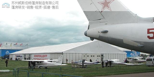 滁州倉儲篷房源頭直供 免費設計「蘇州威斯伯特篷房供應」