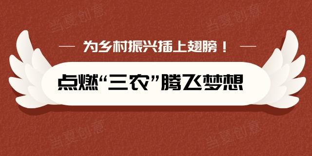 安徽創意新媒體運營效果「武漢當夏時光文化創意供應」