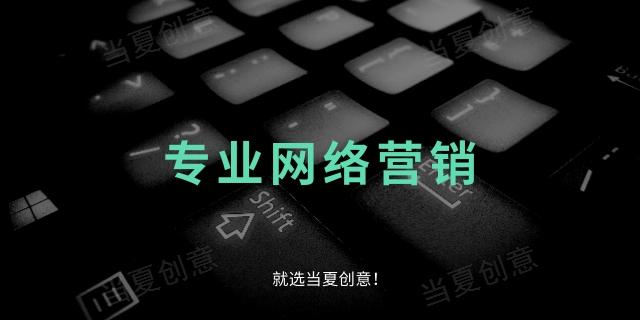 河南互聯網新媒體運營聯系方式「武漢當夏時光文化創意供應」