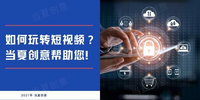 贵州互联网网络营销哪家便宜