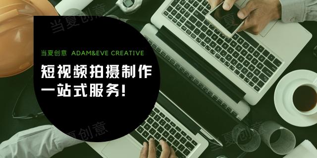江西品牌网络营销服务电话「武汉当夏时光文化创意供应」