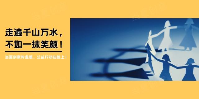 重庆运营视频制作服务电话「武汉当夏时光文化创意供应」