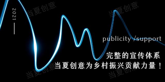 湖南智能视频制作电话「武汉当夏时光文化创意供应」