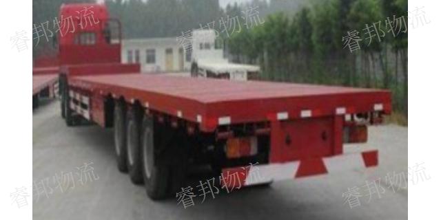 三明到北京物流價格 推薦咨詢「泉州睿邦物流供應」