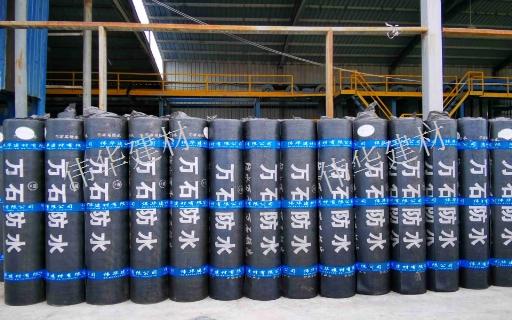 喀什屋顶防水卷材,防水