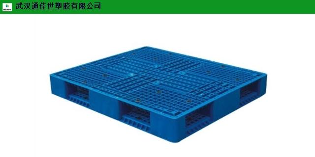 荊州川字平板塑料托盤廠家批發 來電咨詢「武漢通佳世塑膠供應」