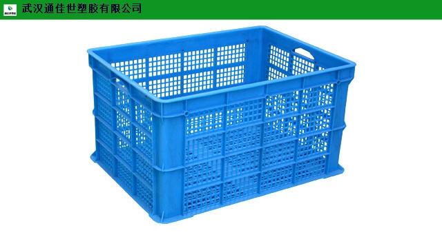 湖北怎么样塑料周转箱多少钱 欢迎咨询 武汉通佳世塑胶供应