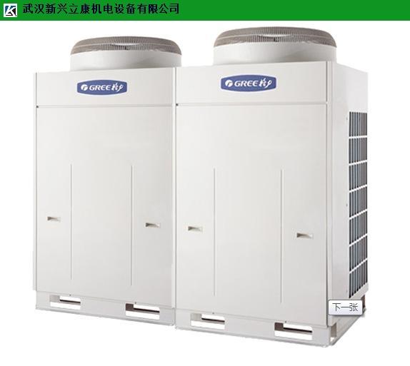 汉阳售楼部美的螺杆式中央空调保养 欢迎咨询 武汉新兴立康机电设备工程供应