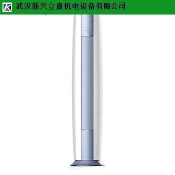 江夏售楼部美的柜机 客户至上 武汉新兴立康机电设备工程供应
