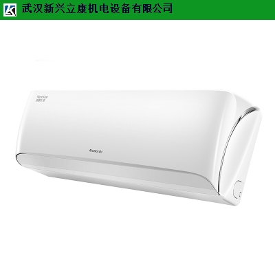光谷中餐厅美的挂机 欢迎咨询 武汉新兴立康机电设备工程供应