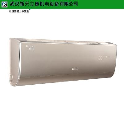 武汉西餐厅格力挂机维修 来电咨询 武汉新兴立康机电设备工程供应