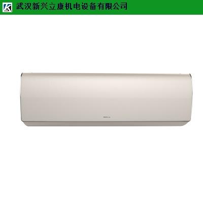 汉南中餐厅格力挂机保养