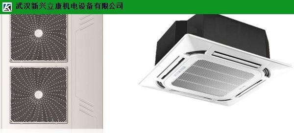 汉口火锅店格力天井机方案设计 真诚推荐 武汉新兴立康机电设备工程供应
