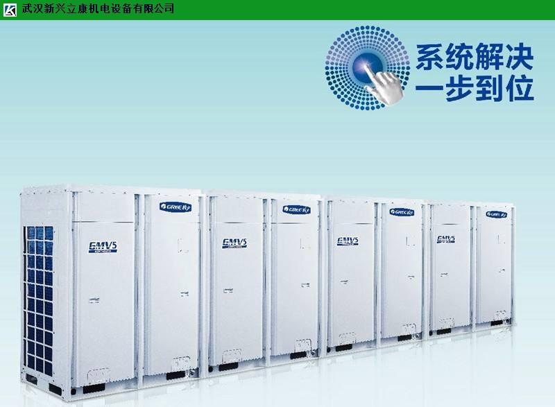 洪山多联式中央空调维护 诚信服务 武汉新兴立康机电设备工程供应