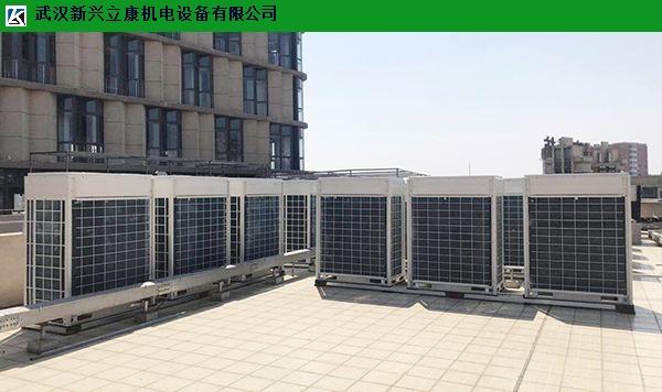 武昌酒店美的中央空调施工 真诚推荐 武汉新兴立康机电设备工程供应
