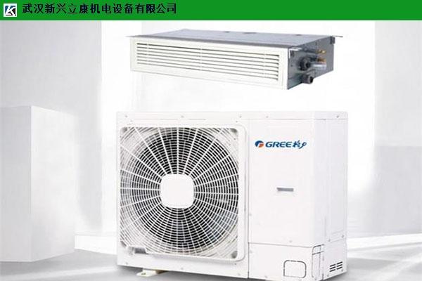 江夏办公楼格力商用中央空调大保 真诚推荐 武汉新兴立康机电设备工程供应