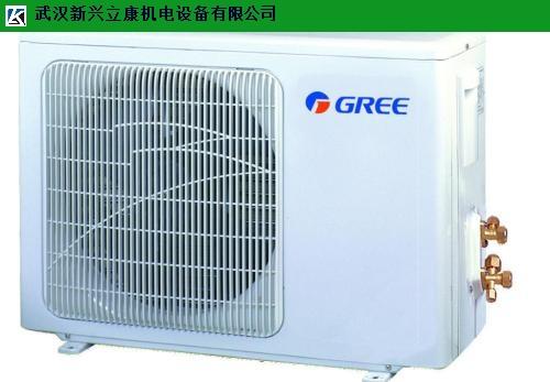 东湖高新学校美的商用中央空调维护 客户至上 武汉新兴立康机电设备工程供应