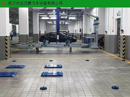 湖北CAR-O-LINER大梁校正仪安装 欢迎咨询 武汉欣远迈腾汽车设备供应