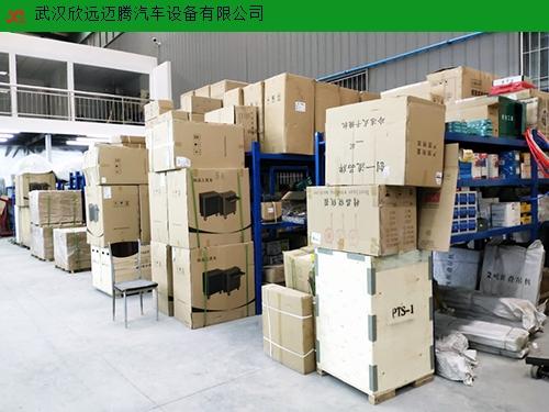 武汉点焊机欢迎来电 来电咨询 武汉欣远迈腾汽车设备供应