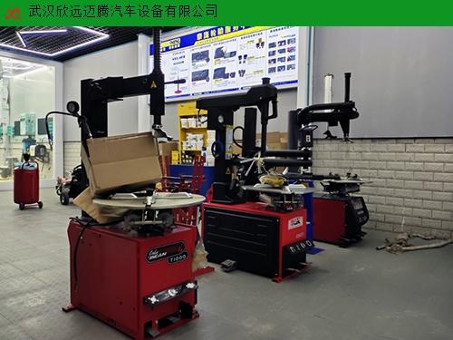 随州环保点焊机哪家便宜 来电咨询 武汉欣远迈腾汽车设备供应