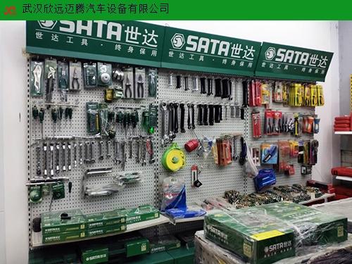 湖北科吉四轮定位仪什么价格 来电咨询 武汉欣远迈腾汽车设备供应