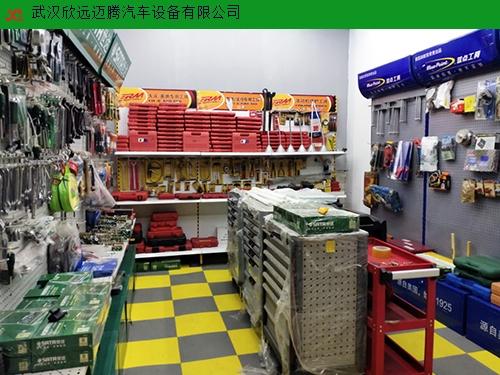 湖北烤漆房多少钱一台 欢迎来电 武汉欣远迈腾汽车设备供应