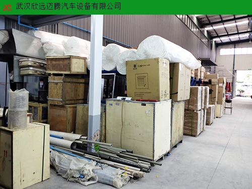 湖北科吉四轮定位仪大概多少钱 来电咨询 武汉欣远迈腾汽车设备供应