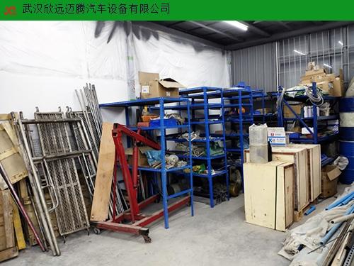 湖北烤漆房经销 欢迎来电 武汉欣远迈腾汽车设备供应