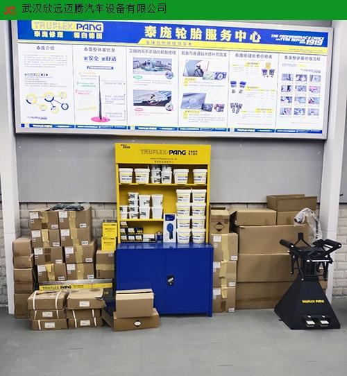 湖北科吉四轮定位仪代理 欢迎来电 武汉欣远迈腾汽车设备供应