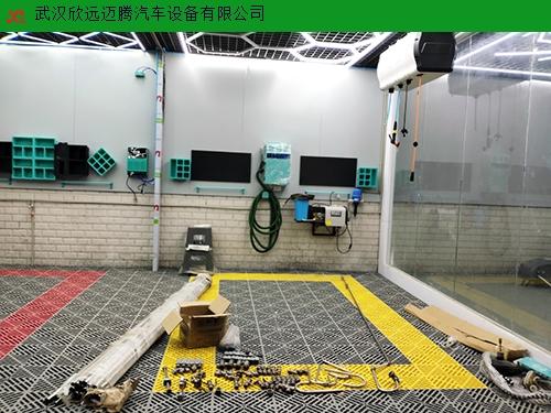 湖北汽车烤漆房大概多少钱 欢迎咨询 武汉欣远迈腾汽车设备供应