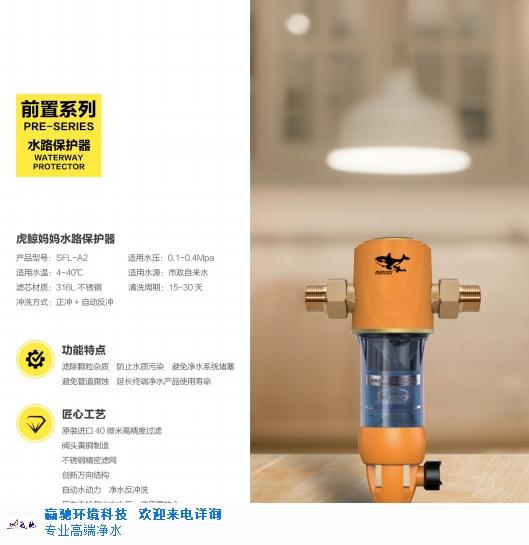 杭州別墅中央凈水劑可以,凈水