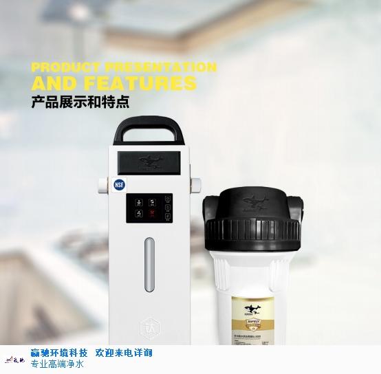 衢州小区净水设备清洗