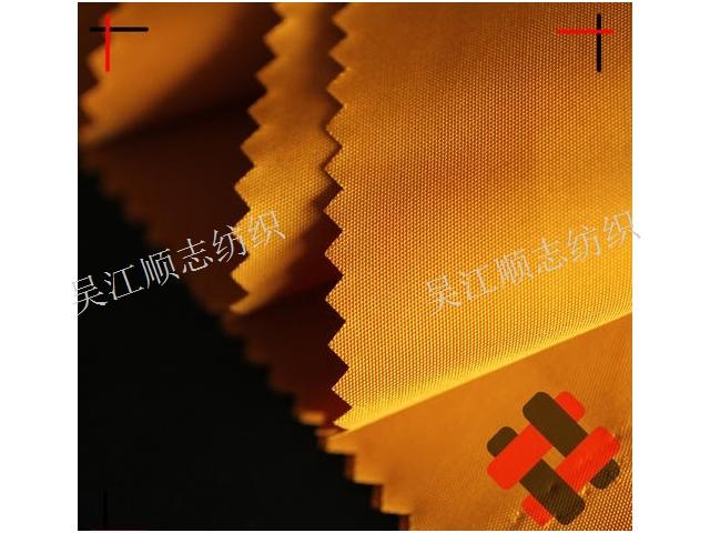 杭州T400小牛津的價格對比 歡迎咨詢「吳江市順志紡織品供應」