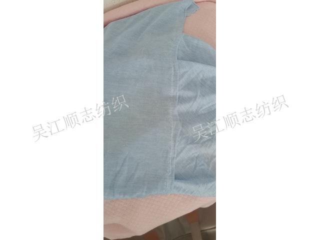 复合冰丝晾感夏凉被面料值得信赖 诚信互利「吴江市顺志纺织品供应」