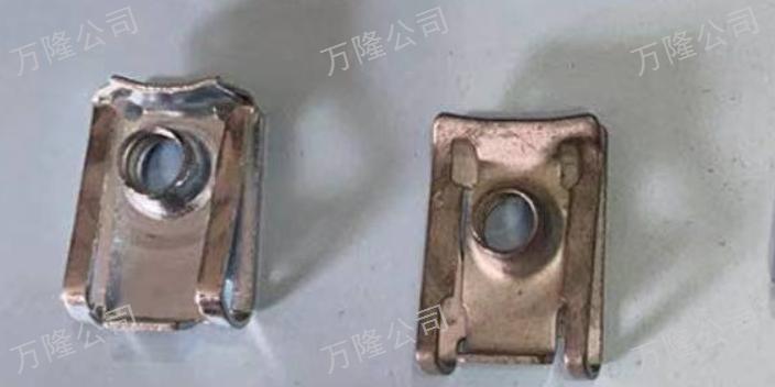 台州卡片螺母生产厂家
